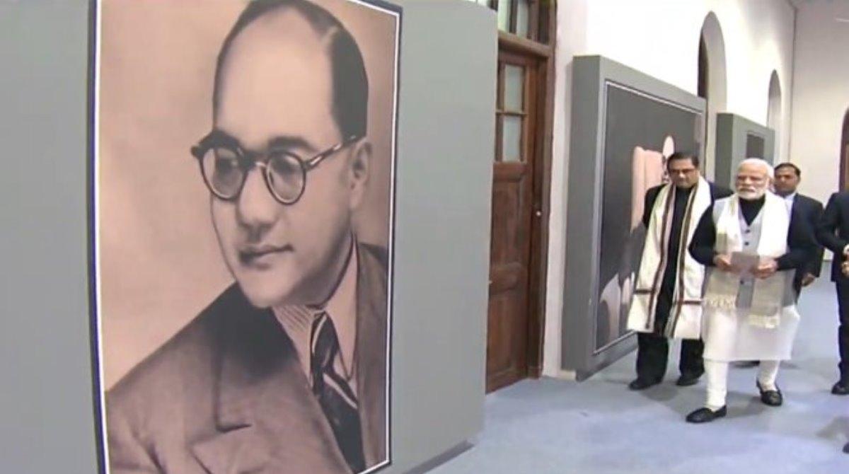 PM Modi, Netaji Subhas Chandra Bose, Bose museum, Red Fort