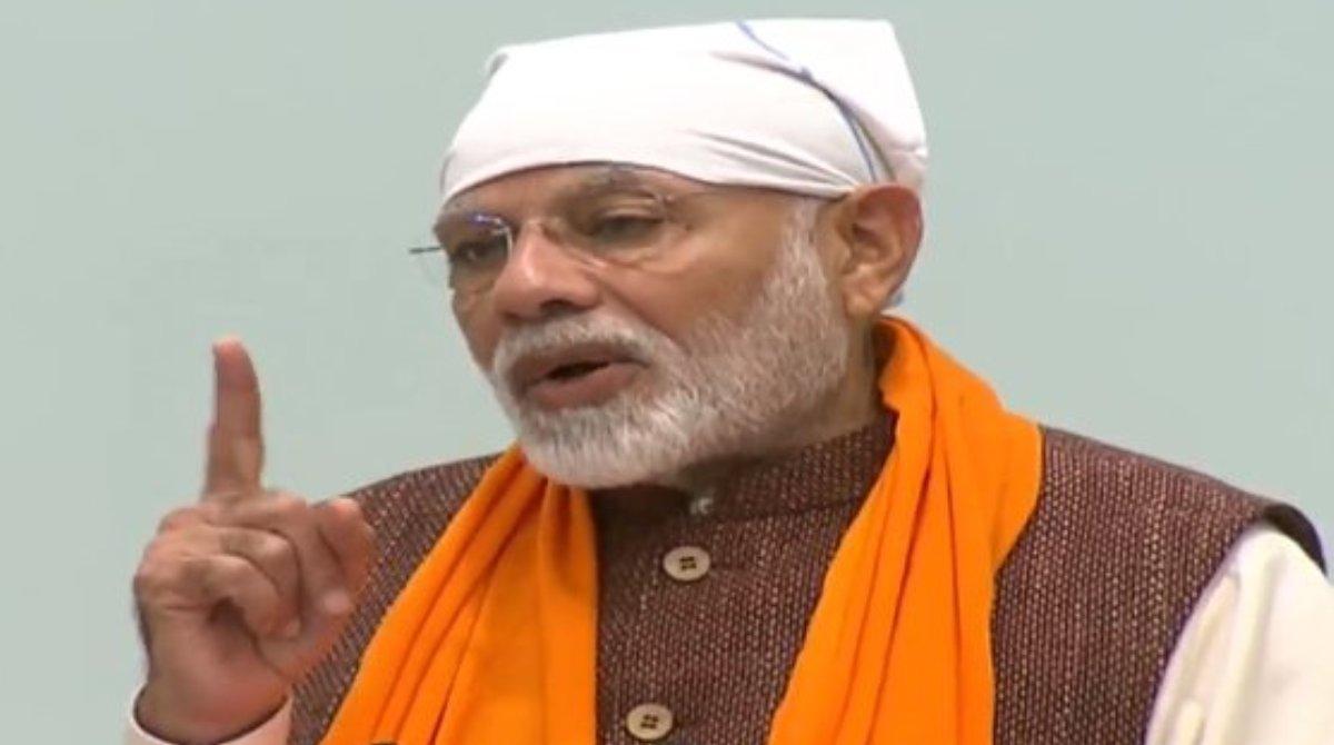 Kartarpur Corridor, Atonement, Narendra Modi, Prime Minister, Commemorative Coins