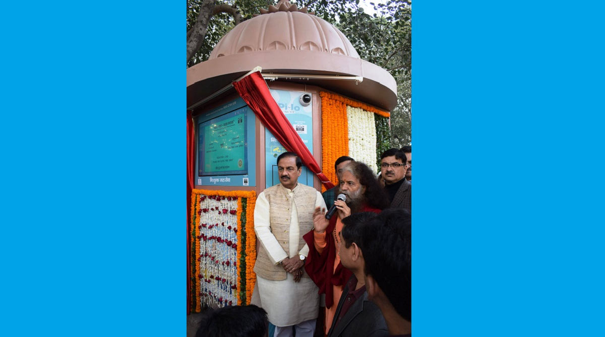 Pi-Lo inaugurates free Smart Water ATM at Humayun's Tomb