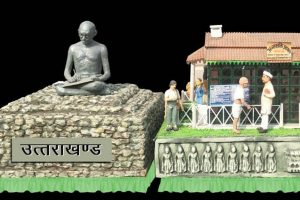 Uttarakhand's tableau on Anasakti Ashram selected for Republic Day parade