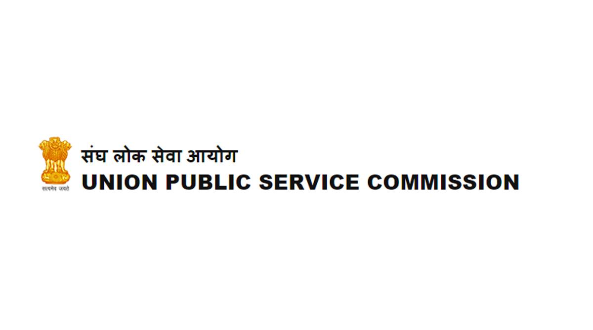 UPSC 2019, NDA, Naval examination, upsc.gov.in, upsconline.nic.in