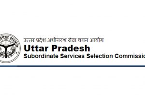 UPSSSC Results declared for 921 Lab Technician recruitment exam | Check results at upsssc.gov.in