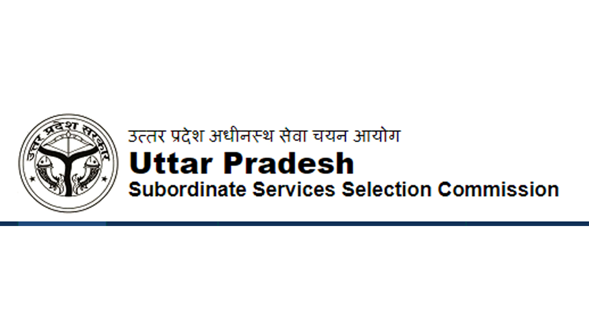 UPSSSC, UPSSSC Results 2016, Lab Technician recruitment, upsssc.gov.in, Uttar Pradesh Subordinate Services Selection Commission