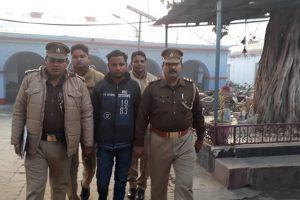 Bulandshahr violence: Yogesh Raj sent to 14-day judicial custody