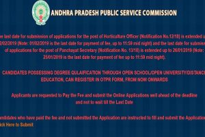 APPSC Panchayat Secretary recruitment: Online application process to conclude today, apply by today at psc.ap.gov.in