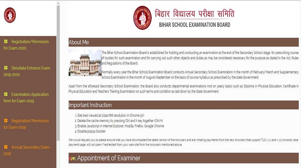 Bihar Board has declared the D El Ed results at biharboard online