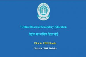CBSE Board Examination: Roll numbers for class 10, 12 practical exam released, admit cards to release soon