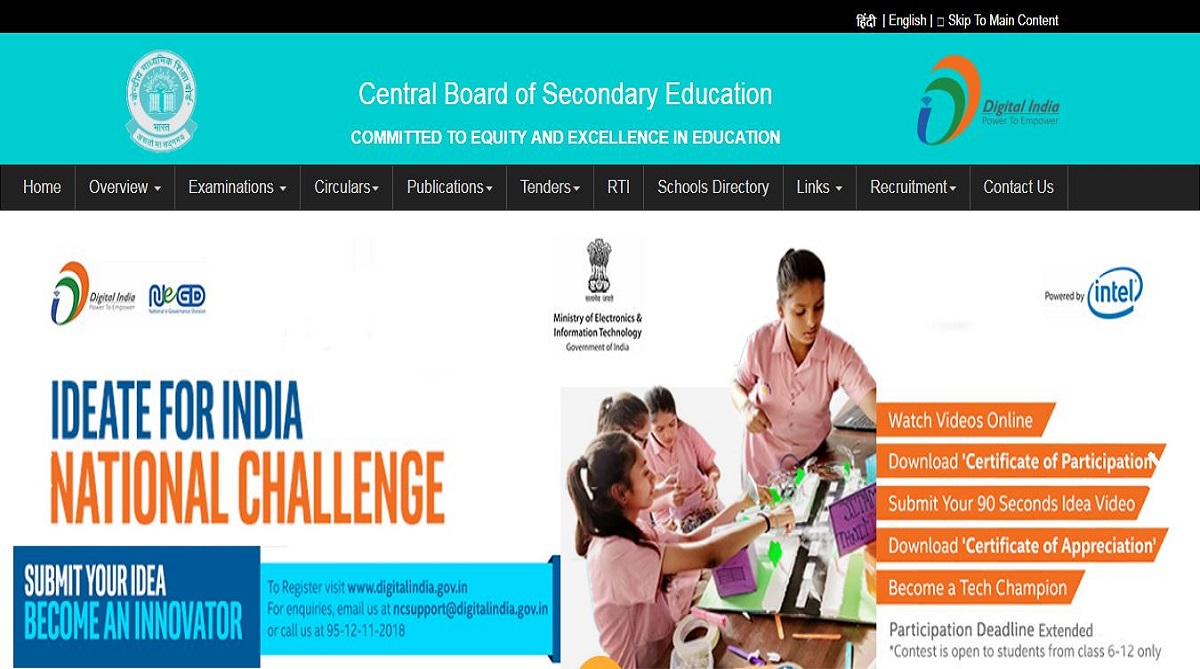 CBSE Class 12 Board examination 2019 date sheet revised, check all new dates here