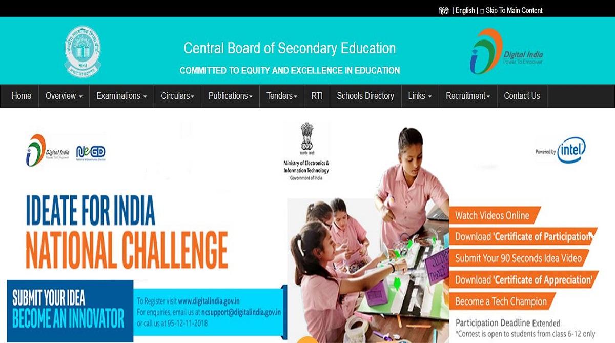 CBSE Class 12 examination, CBSE Class 12 Board examination 2019, CBSE class 12 date sheet, cbse.nic.in