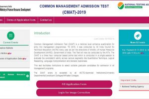 CMAT 2019 admit cards to be released today at ntacmat.nic.in | Check steps to download here