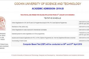 CUSAT CAT 2019: Online registrations to begin from January 30, check details at admissions.cusat.ac.in