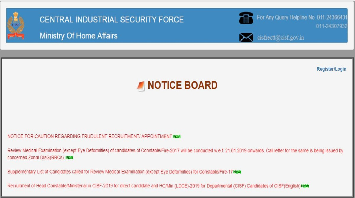 CSIF recruitment 2019, head constable posts, Central Industrial Security Force, cisfrectt.in, CSIF recruitment