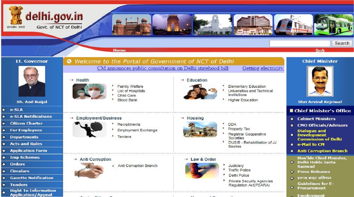 DSSSB recruitment 2019, Delhi Subordinate Service Selection Board, Assistant Engineer, Junior Engineer, dsssbonline.nic.in