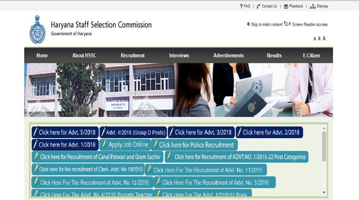 HSSC recruitment 2019, Haryana Staff Selection Commission, HSSC recruitment, hssc.gov.in