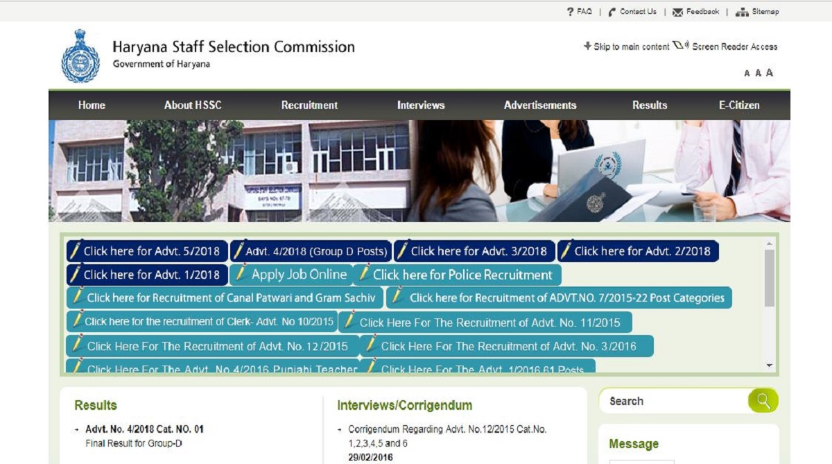 HSSC recruitment, Haryana Staff Selection Commission, HSSC Group D results, hssc.gov.in, HSSC results