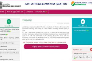 JEE Main 2019 answer key released at jeemain.nic.in | Here is how to check the answer key