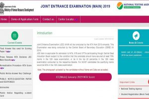 JEE Main Final answer keys 2019 released at jeemain.nic.in | Check important information here