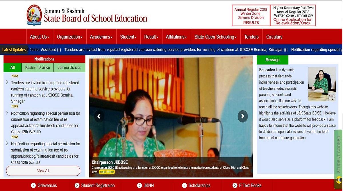 JKBOSE recruitment 2019, Jammu and Kashmir State Board of School Education, jkbose.ac.in, Junior Assistant posts