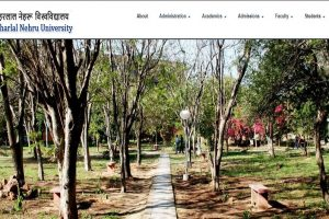 JNU MBA admission process starts at jnu.ac.in | Know application fee, qualifications and other details here