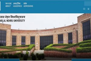 JNU MBA Admissions 2019: Application process to begin from January 20, check details at jnu.ac.in
