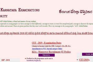 Karnataka CET 2019 date sheet released at kea.kar.nic.in   Check schedule here
