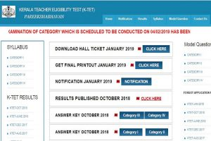 KTET 2019: Exam dates postponed for these candidates, check details at ktet.kerala.gov.in