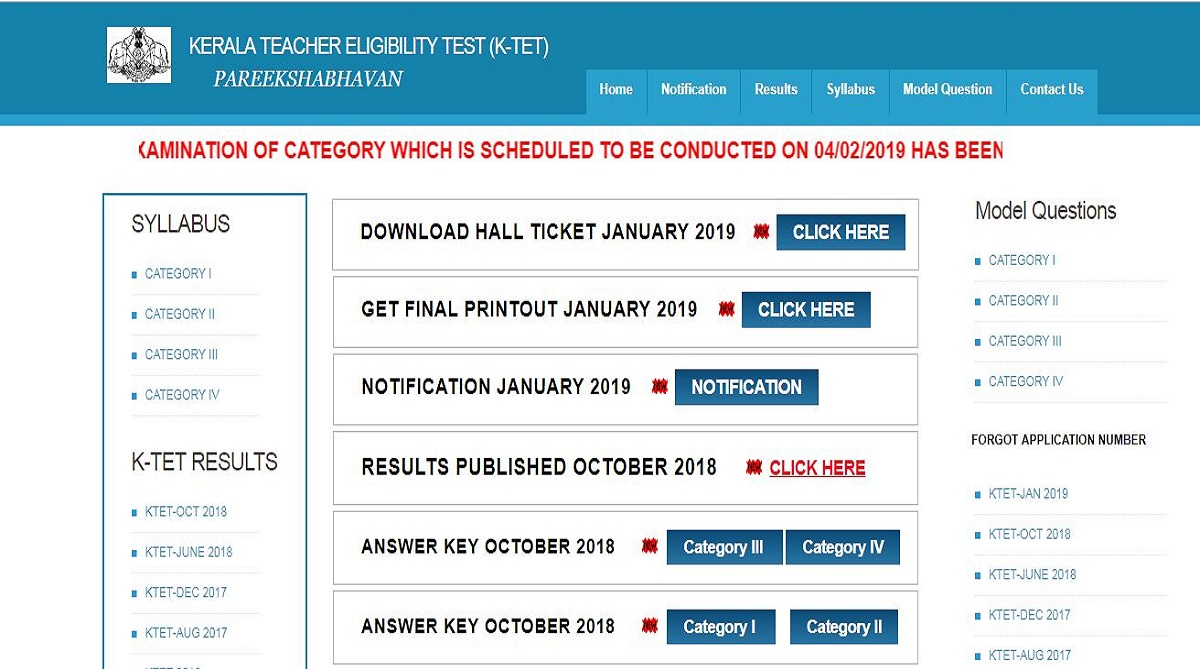 KTET 2019: Exam dates postponed for these candidates, check