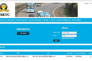 MSRTC recruitment 2019: Applications invited for 4416 Driver cum Conductor posts, apply online at msrtcexam.in