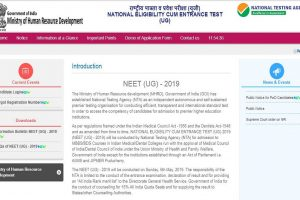 NEET UG 2019: Application correction process to begin soon at ntaneet.nic.in, exam on May 5