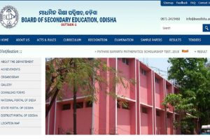 OSSTET results 2018 declared at osstet.in | Check steps to download here
