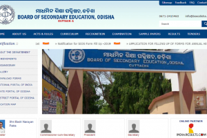 OTET 2018: Admit cards released at bseodisha.ac.in | Check direct link here