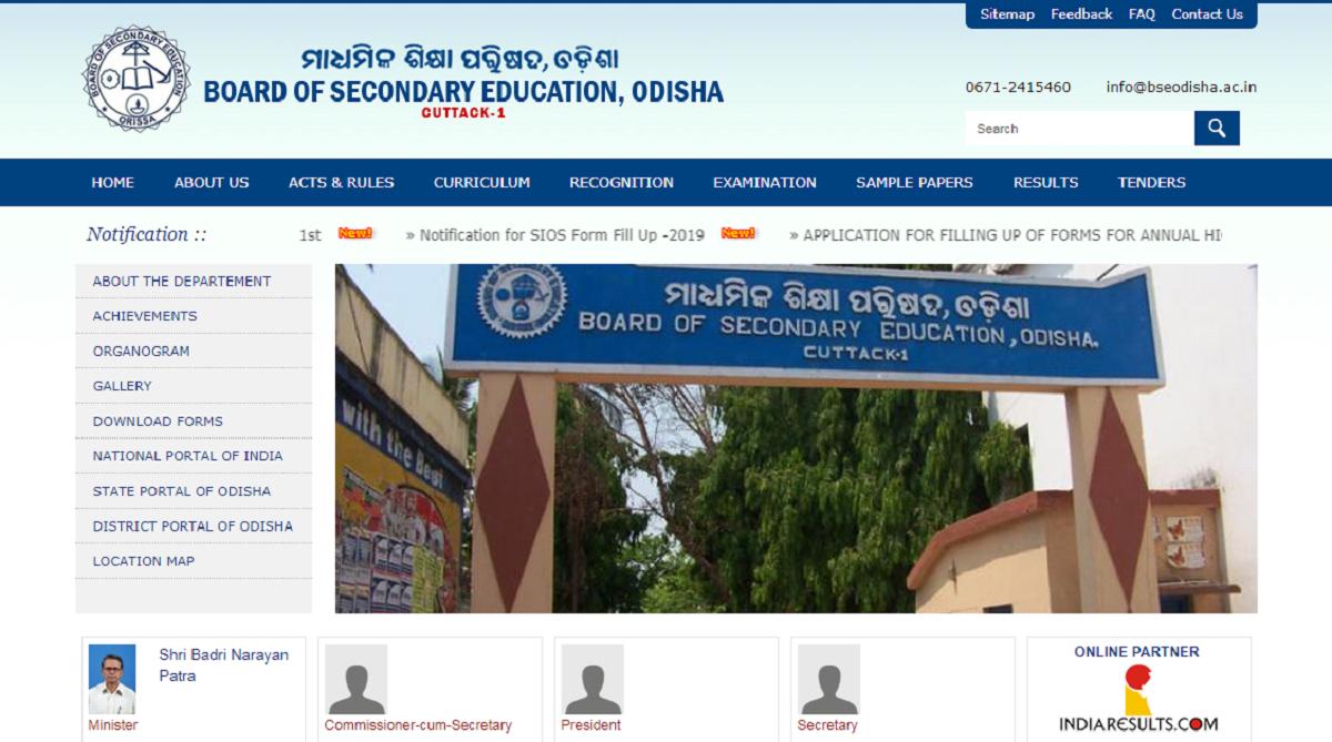 OTET 2018, Board of Secondary Education, Odisha Teacher Eligibility Test, OTET 2018 admit cards, bseodisha.ac.in