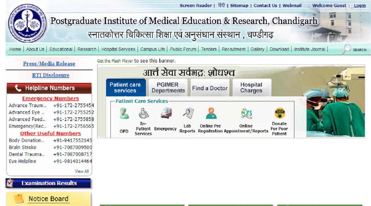 PGIMER recruitment 2019, PGIMER recruitment, Post Graduate Institute of Medical Education and Research, pgimer.edu.in, 134 Assistant Professors posts,