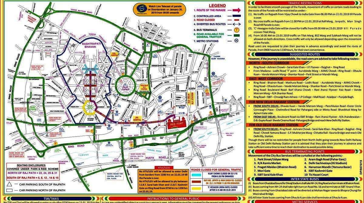Traffic arrangements for full dress rehearsal, Metro arrangements for full dress rehearsal, Republic Day rehearsal, January 23, Delhi Police, Metro services, Delhi Metro