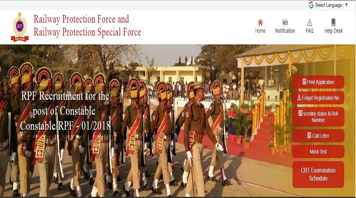 RPF Constable examination, Railway Protection Force, Constable Phase V admit card, constable.rpfonlinereg.org, RPF Group C posts, RPF Group D posts