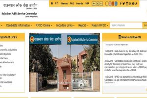 RPSC RAS/RTS Mains exam postponed | Check more information at rpsc.rajasthan.gov.in