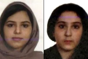 2 Saudi sisters found dead on banks of New York river had applied for asylum: Cops