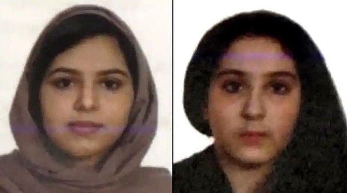 saudi - Medical Examiner Saudi Sisters Found On Banks Of Hudson