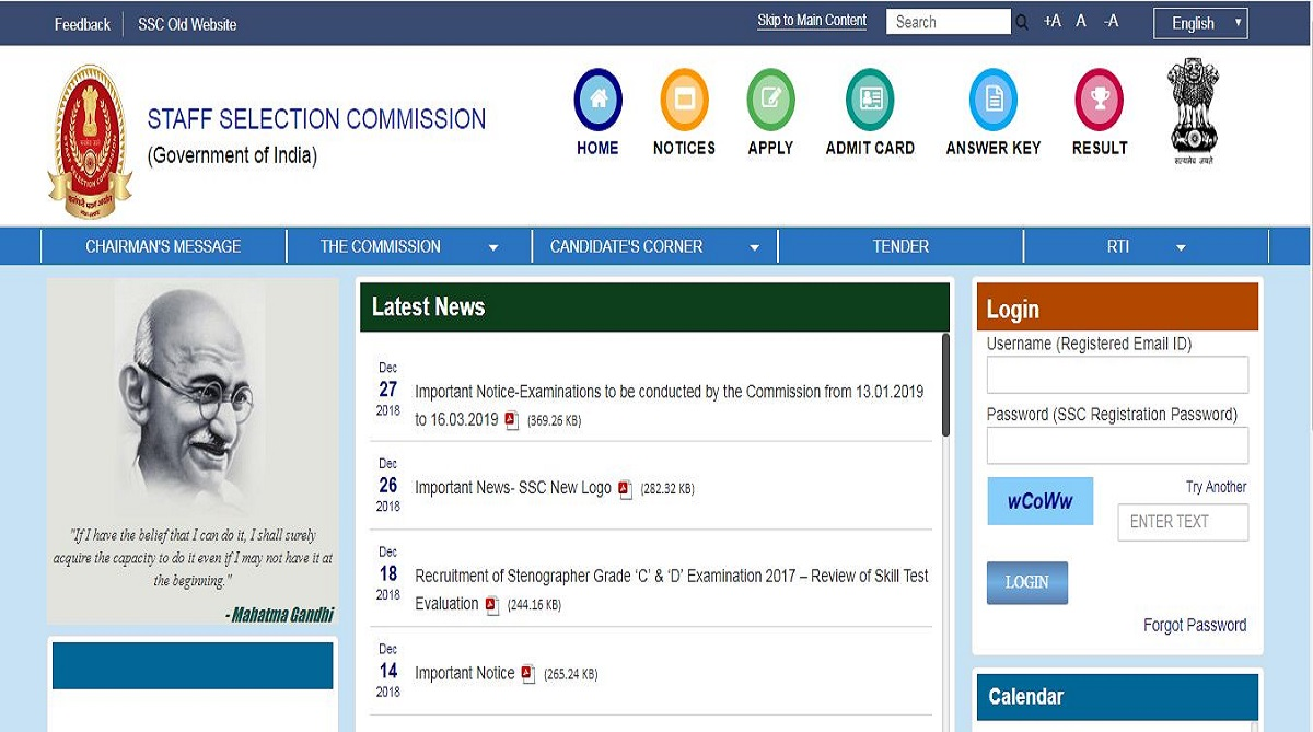 SSC examinations, ssc.nic.in, Staff Selection Commission, admit cards for Hindi Pradhyapak Examination, admit cards for Junior Hindi Translators, admit cards for Senior Hindi Translators