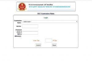SSC Results for UDGL Departmental Competitive Examination 2016 declared at ssconline.nic.in | Check direct link here