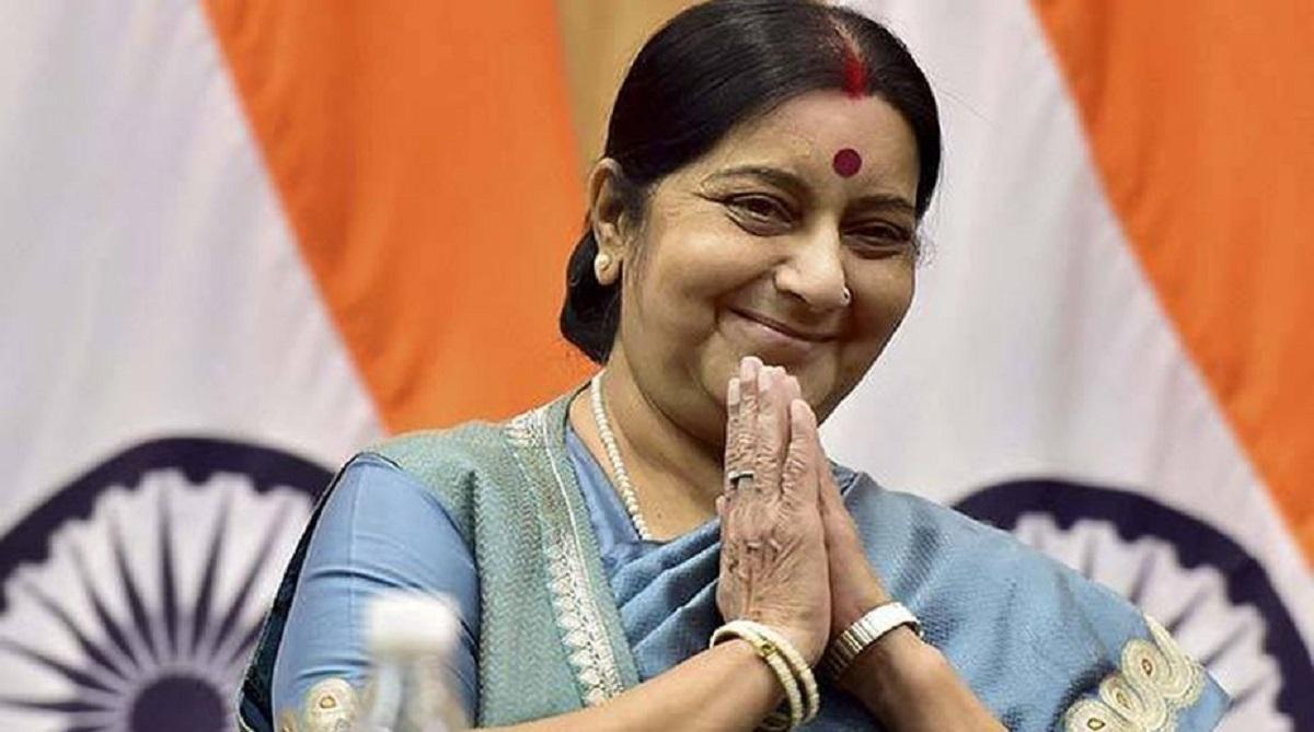 Sushma Swaraj, 1st India-Central Asia dialogue, Uzbekistan, Samarkand, Abdulaziz Kamilov, Afghanistan, Kyrgyz Republic, Tajikistan, Turkmenistan, Kazakhstan, Prime Minister Narendra Modi