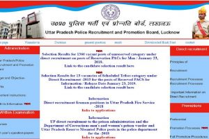 UP Police admit cards 2019 released at uppbpb.gov.in   Check direct link to download admit card here