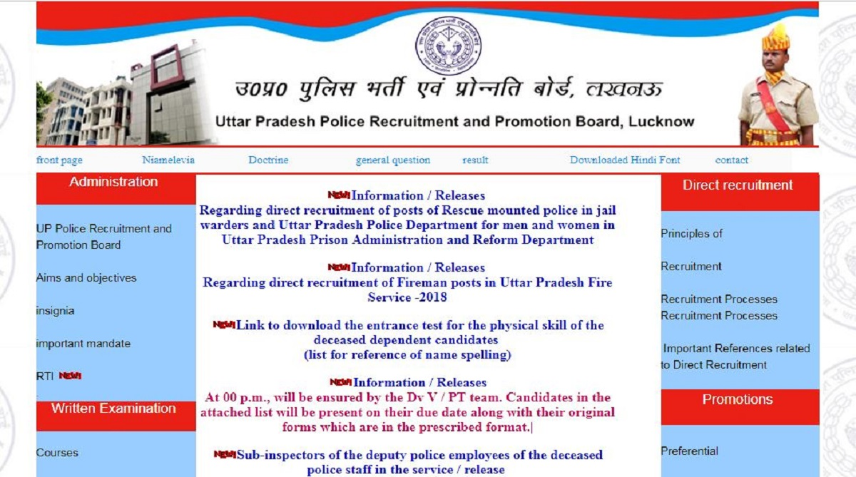 UPPRPB recruitment 2019, Uttar Pradesh Police Recruitment and Promotion Board, uppbpb.gov.in, Horseman posts, Jail Warder posts,