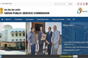 Download UPSC CDS (I) 2019 admit card now at upsc.gov.in | Union Public Service Commission