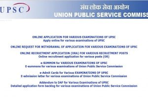 UPSC recruitment 2019: Apply online for Assistant Professor, Lecturer and other posts by January 31 at upsconline.nic.in