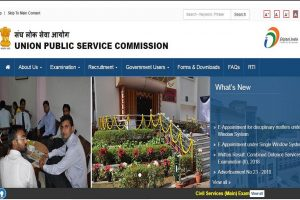 UPSC CDS (II) results declared at upsc.gov.in, check direct link here