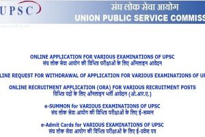 UPSC NDA, NA (I) 2019: Application process to end soon, apply now at upsconline.nic.in