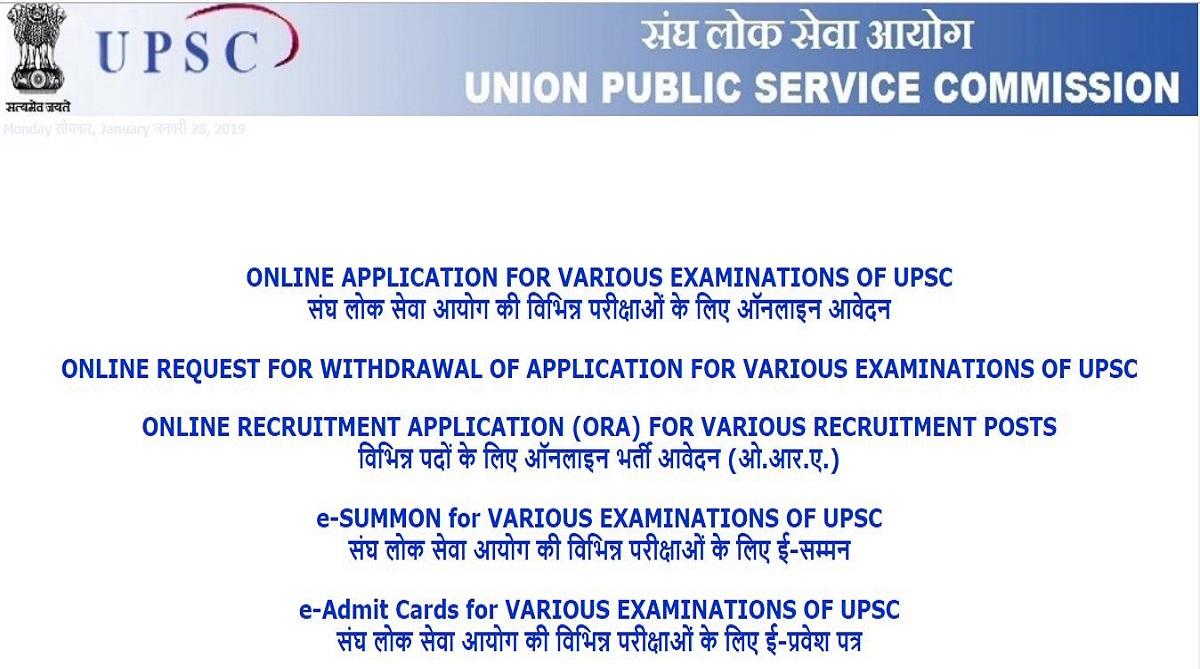 UPSC NDA 2019, UPSC NA (I) 2019, Union Public Service Commission, upsconline.nic.in, National Defence Academy, Naval Academy