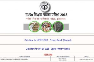 UP Assistant Teachers answer key 2018 to be released today at upbsiceduboard.gov.in