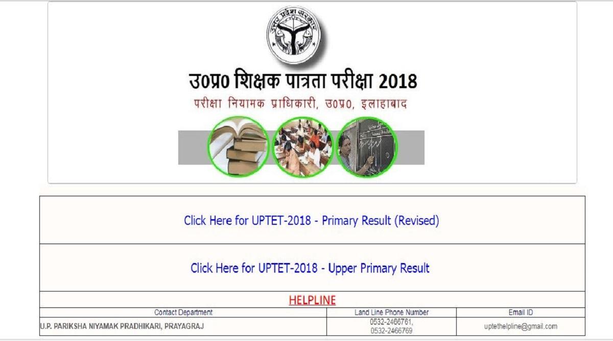 UP Assistant Teachers recruitment exam, Uttar Pradesh Basic Education Board, upbsiceduboard.gov.in, UP Assistant Teachers answer key